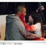 ベットシーンを子供に見られ焦る市川海老蔵。2014映画『喰女-クイメ-』