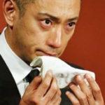 【動画あり】市川海老蔵、会見で涙…来世も再来世も一緒になって欲しい。