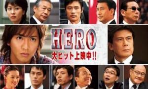HERO1-300x180