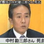 海老蔵が「兄さん」と呼ぶ、中村勘三郎さんが急死!死因の真相は?