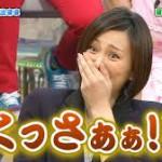 【放送事故】米倉涼子が大失態ww生放送中にオナラをしてしまった件
