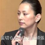 「ギャラは数十万!?」米倉涼子ブロードウェイ公演の評判が酷い。