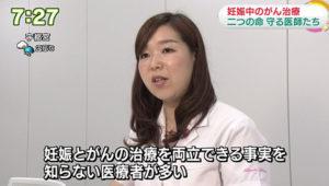 北野敦子医師
