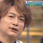 視聴率低下や引退説…香取慎吾がスマステを終了した本当の理由とは?