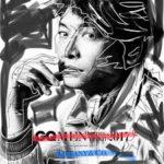 香取慎吾のインスタが「まるでアート展みたい」と話題です!