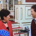 ファン激怒!?小池百合子都知事が稲垣吾郎の父親との関係を喋った結果…