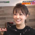 【なぜ…?】引退した小林麻耶が金スマに出演した理由