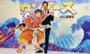 スーパー歌舞伎ワンピース